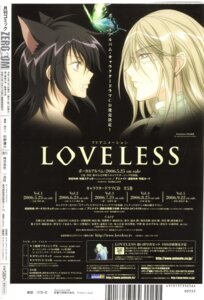 Rating: Safe Score: 1 Tags: agatsuma_soubi aoyagi_ritsuka loveless male screening User: kaitoucoon