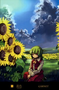 Rating: Safe Score: 1 Tags: garnet_(artist) kazami_yuuka touhou User: Radioactive