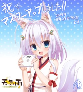 Rating: Safe Score: 60 Tags: animal_ears autographed japanese_clothes kitsune no_bra shiro_(tenkiame) tail tenkiame yuzuka User: moonian