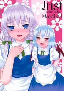 Rating: Safe Score: 1 Tags: inst interstellar izayoi_sakuya maid remilia_scarlet touhou wings User: Radioactive