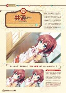 Rating: Safe Score: 14 Tags: cura digital_version lose maitetsu migita_hibiki User: Twinsenzw
