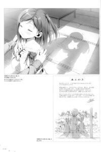 Rating: Safe Score: 14 Tags: hentai_ouji_to_warawanai_neko kantoku monochrome screening tsutsukakushi_tsukasa tsutsukakushi_tsukiko tsutsukakushi_tsukushi User: Twinsenzw