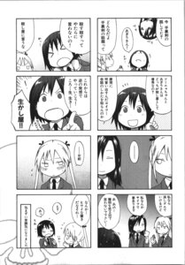 Rating: Safe Score: 1 Tags: 4koma kaneko_masaru manga_time_kirara monochrome User: noirblack