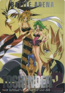 Rating: Questionable Score: 9 Tags: amoh_kayin bandaid battle_arena_toshinden battle_arena_toshinden_2 bikini_top cleavage dress ellis_(toshinden) kotobuki_tsukasa nopan screening see_through shinjo_eiji sofia thighhighs tracy User: slovar