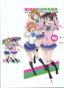 Rating: Questionable Score: 2 Tags: fixme hoshizora_rin koizumi_hanayo love_live! raw_scan seifuku sweater yazawa_nico User: ppgmaster