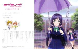 Rating: Safe Score: 13 Tags: chibi gym_uniform hirayama_madoka hoshizora_rin kiyose_akame koizumi_hanayo love_live! seifuku sweater toujou_nozomi umbrella wet_clothes yazawa_nico User: drop