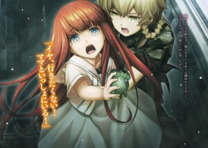 Rating: Safe Score: 14 Tags: amane_suzuha dress huke shiina_kagari steins;gate steins;gate_0 User: kiyoe