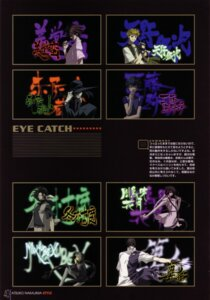 Rating: Safe Score: 4 Tags: akabane_kuroudo amano_ginji character_design fuuchouin_kazuki fuyuki_shido get_backers kakei_juubei kudou_himiko makubex male megane mido_ban nakajima_atsuko trap User: charunetra