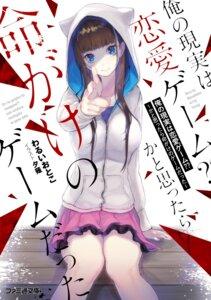 Rating: Safe Score: 16 Tags: tagme yuunagi User: kiyoe