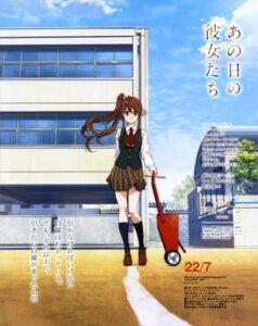 Rating: Safe Score: 32 Tags: 22/7 horiguchi_yukiko seifuku toda_jun User: drop