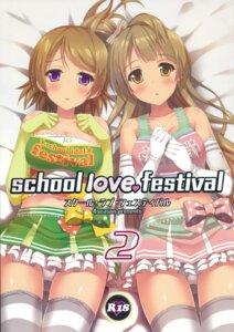 Rating: Questionable Score: 54 Tags: 4season koizumi_hanayo love_live! minami_kotori pantsu saeki_nao thighhighs User: batinthebelfry
