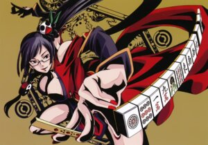 Rating: Safe Score: 19 Tags: blazblue cleavage litchi_faye_ling megane User: blooregardo