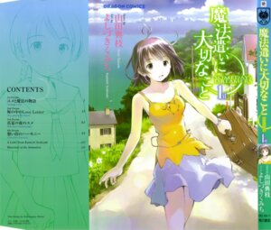 Rating: Safe Score: 7 Tags: kikuchi_yume someday's_dreamers yoshizuki_kumichi User: Radioactive