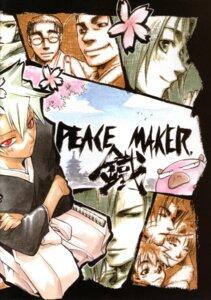Rating: Safe Score: 1 Tags: chrono_nanae harada_sanosuke harada_sanosuke_(peacemaker) kitamura_suzu kondou_isami kondou_isami_(peacemaker) male nagakura_shinpachi nagakura_shinpachi_(peacemaker) okita_souji okita_souji_(peacemaker) peacemaker_kurogane saizo toudou_heisuke toudou_heisuke_(peacemaker) yamanami_keisuke yamanami_keisuke_(peacemaker) yamazaki_susumu yamazaki_susumu_(peacemaker) yoshida_toshimura User: nanashioni