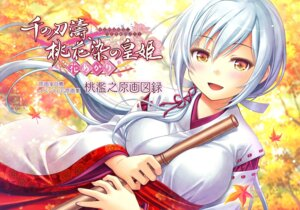 Rating: Safe Score: 13 Tags: august miko sen_no_hatou_tsukisome_no_kouki sen_no_hatou_tsukisome_no_kouki_-hana_akari- tagme User: moonian
