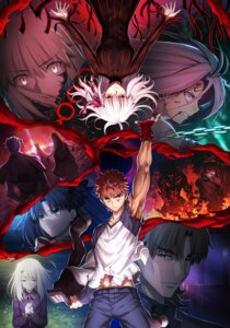 Rating: Questionable Score: 22 Tags: blood emiya_shirou fate/stay_night fate/stay_night_heaven's_feel illyasviel_von_einzbern matou_sakura saber saber_alter tagme tattoo toosaka_rin torn_clothes User: Saturn_V