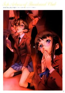Rating: Explicit Score: 16 Tags: censored cum megane nishieda penis seifuku User: Radioactive