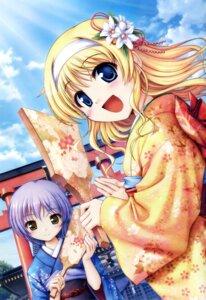 Rating: Safe Score: 36 Tags: august bekkankou daitoshokan_no_hitsujikai kimono misono_senri suzuki_kana User: wlx533633733
