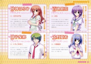 Rating: Safe Score: 4 Tags: eufonie hidamari_basket kiba_satoshi mikoshiba_osamu momochi_mutsuka nakagami_haruhi ono_natsuki profile_page seifuku User: fireattack