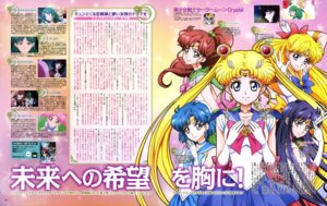Rating: Safe Score: 9 Tags: aino_minako hino_rei kino_makoto mizuno_ami sailor_moon sailor_moon_crystal tsukino_usagi User: drop