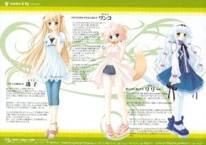 Rating: Safe Score: 14 Tags: lily_(w&l) sakurazawa_izumi touko wanko wanko_to_lily User: Kalafina