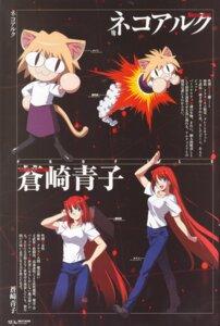 Rating: Safe Score: 3 Tags: aozaki_aoko melty_blood neko_arc screening tsukihime type-moon User: Irysa