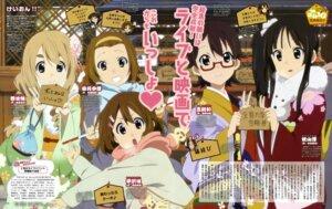 Rating: Safe Score: 22 Tags: akiyama_mio hirasawa_ui hirasawa_yui k-on! kotobuki_tsumugi manabe_nodoka nakano_azusa sakamoto_kazuya suzuki_jun tainaka_ritsu yamanaka_sawako User: acas