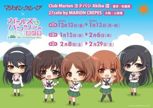Rating: Safe Score: 6 Tags: akiyama_yukari chibi girls_und_panzer isuzu_hana nishizumi_miho reizei_mako seifuku tagme takebe_saori thighhighs User: saemonnokami