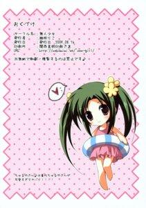 Rating: Safe Score: 5 Tags: chibi korie_riko mujin_shoujo suzumiya_haruhi_no_yuuutsu swimsuits tsuruya User: Chrissues