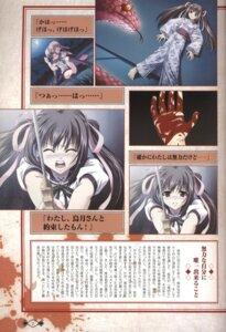 Rating: Questionable Score: 2 Tags: akaiito blood fujiwara_nozomi hal hatou_kei scanning_artifacts User: Waki_Miko