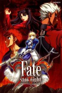 Rating: Safe Score: 3 Tags: archer armor dress emiya_shirou fate/stay_night saber sword toosaka_rin User: Velen
