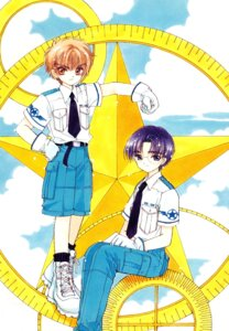 Rating: Safe Score: 2 Tags: card_captor_sakura clamp hiiragizawa_eriol li_syaoran male User: Share