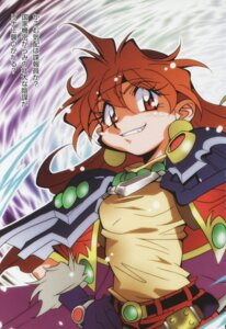 Rating: Safe Score: 3 Tags: lina_inverse screening slayers User: minakomel