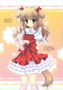 Rating: Safe Score: 37 Tags: animal_ears cascade dress hasekura_chiaki inumimi lolita_fashion tail User: midzki