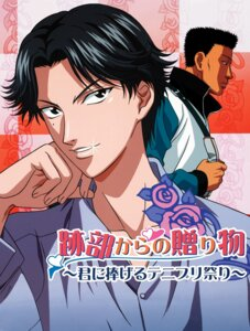 Rating: Safe Score: 0 Tags: atobe_keigo male munehiro_kabaji prince_of_tennis User: charunetra