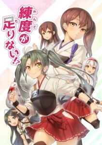 Rating: Safe Score: 16 Tags: akagi_(kancolle) kaga_(kancolle) kantai_collection katsuragi_(kancolle) nueco shoukaku_(kancolle) thighhighs zuikaku_(kancolle) User: Mr_GT