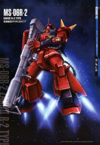 Rating: Safe Score: 6 Tags: gundam mecha yamada_makoto User: Radioactive
