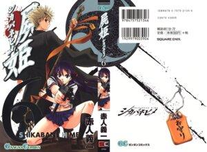 Rating: Safe Score: 4 Tags: akahito_yoshiichi hoshimura_makina kagami_ouri seifuku shikabane_hime User: Radioactive