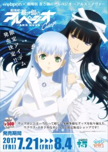 Rating: Safe Score: 24 Tags: aoki_hagane_no_arpeggio dress iona tagme yamato_(aoki_hagane_no_arpeggio) User: saemonnokami