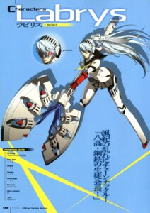 Rating: Safe Score: 15 Tags: labrys megaten persona persona_4:_the_ultimate_in_mayonaka_arena profile_page soejima_shigenori User: Radioactive