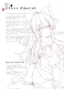 Rating: Safe Score: 13 Tags: line_art mochizuki_shiina monochrome tagme touhou User: kiyoe