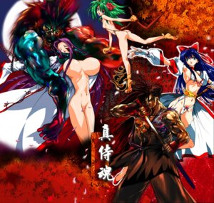 Rating: Questionable Score: 18 Tags: animal_ears ass bikini cleavage erect_nipples garter_belt monster no_bra nopan open_shirt samurai_shodown sling_bikini stockings swimsuits tagme tail thighhighs User: Rock