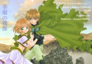 Rating: Questionable Score: 3 Tags: kinomoto_sakura li_syaoran patisserie sahara_suzuko tsubasa_reservoir_chronicle User: wzhlrch