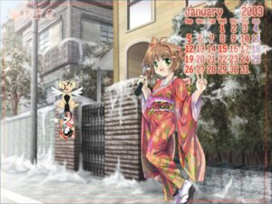 Rating: Safe Score: 9 Tags: calendar card_captor_sakura kerberos kinomoto_sakura moonknives wallpaper User: MugiMugi