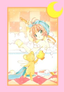 Rating: Safe Score: 4 Tags: card_captor_sakura clamp kerberos kinomoto_sakura tagme User: Omgix