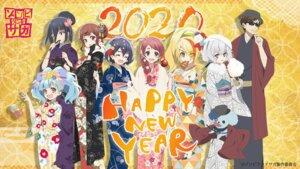 Rating: Safe Score: 10 Tags: hoshikawa_lily kimono konno_junko megane minamoto_sakura mizuno_ai nikaido_saki tagme wallpaper yamada_tae yuugiri_(zombieland_saga) zombieland_saga User: Spidey