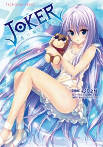 Rating: Questionable Score: 107 Tags: akabeisoft3 dress joker_-shisen_no_hate_no_doukeshi- jpeg_artifacts oryou pantsu wet_clothes User: marshmallow
