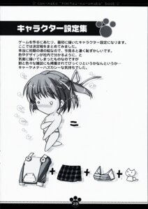 Rating: Questionable Score: 4 Tags: character_design chibi kawahara_touka konneko marmalade mikeou monochrome nipples pantsu shimapan topless User: noirblack