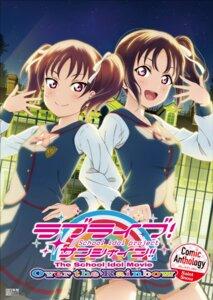 Rating: Safe Score: 11 Tags: jpeg_artifacts kazuno_ria kazuno_sarah love_live!_sunshine!! seifuku tagme uniform User: saemonnokami