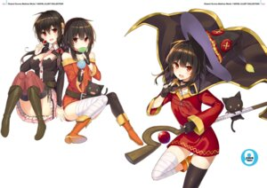 Rating: Safe Score: 43 Tags: bandages cleavage digital_version dress kono_subarashii_sekai_ni_shukufuku_wo! megumin mishima_kurone neko thighhighs weapon witch yunyun_(kono_subarashii_sekai_ni_shukufuku_wo!) User: Twinsenzw